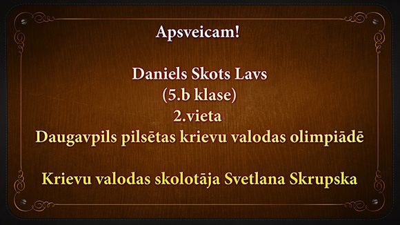 lavs krval w